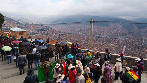 La marcha de la central sindical en Bolivia - Sputnik Mundo