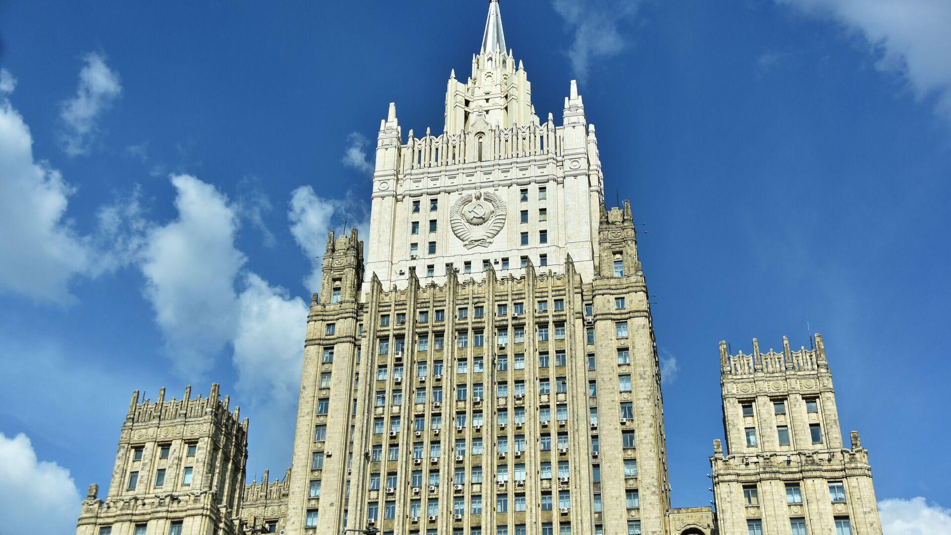 Ministerio de Asuntos Exteriores de Rusia - Sputnik Mundo, 1920, 01.10.2021
