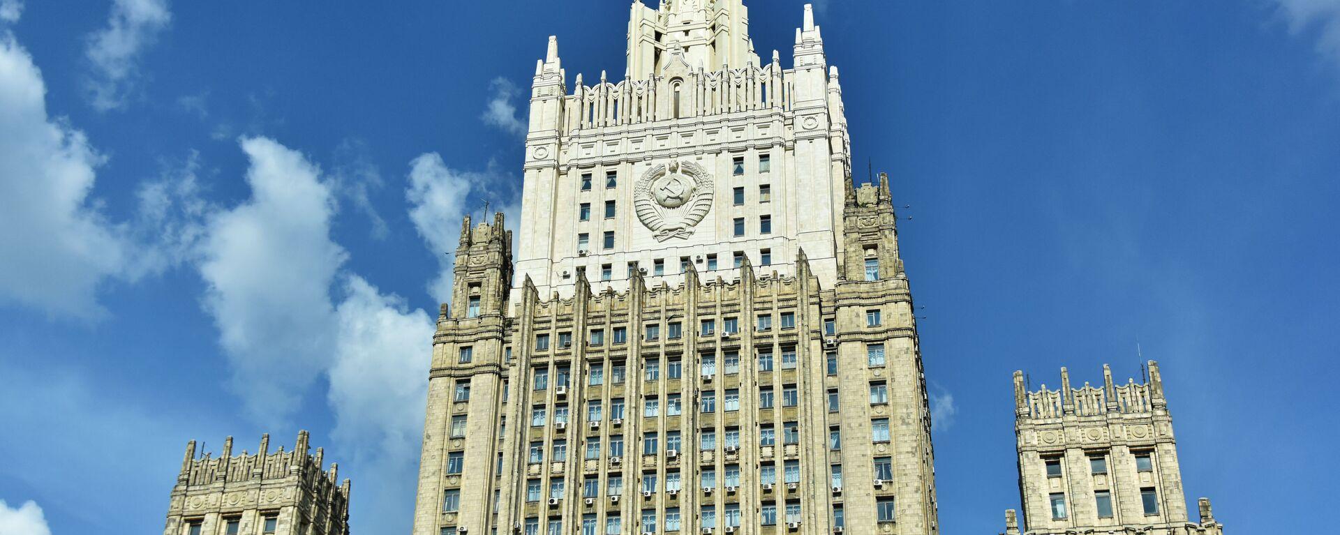 Ministerio de Asuntos Exteriores de Rusia - Sputnik Mundo, 1920, 02.02.2021