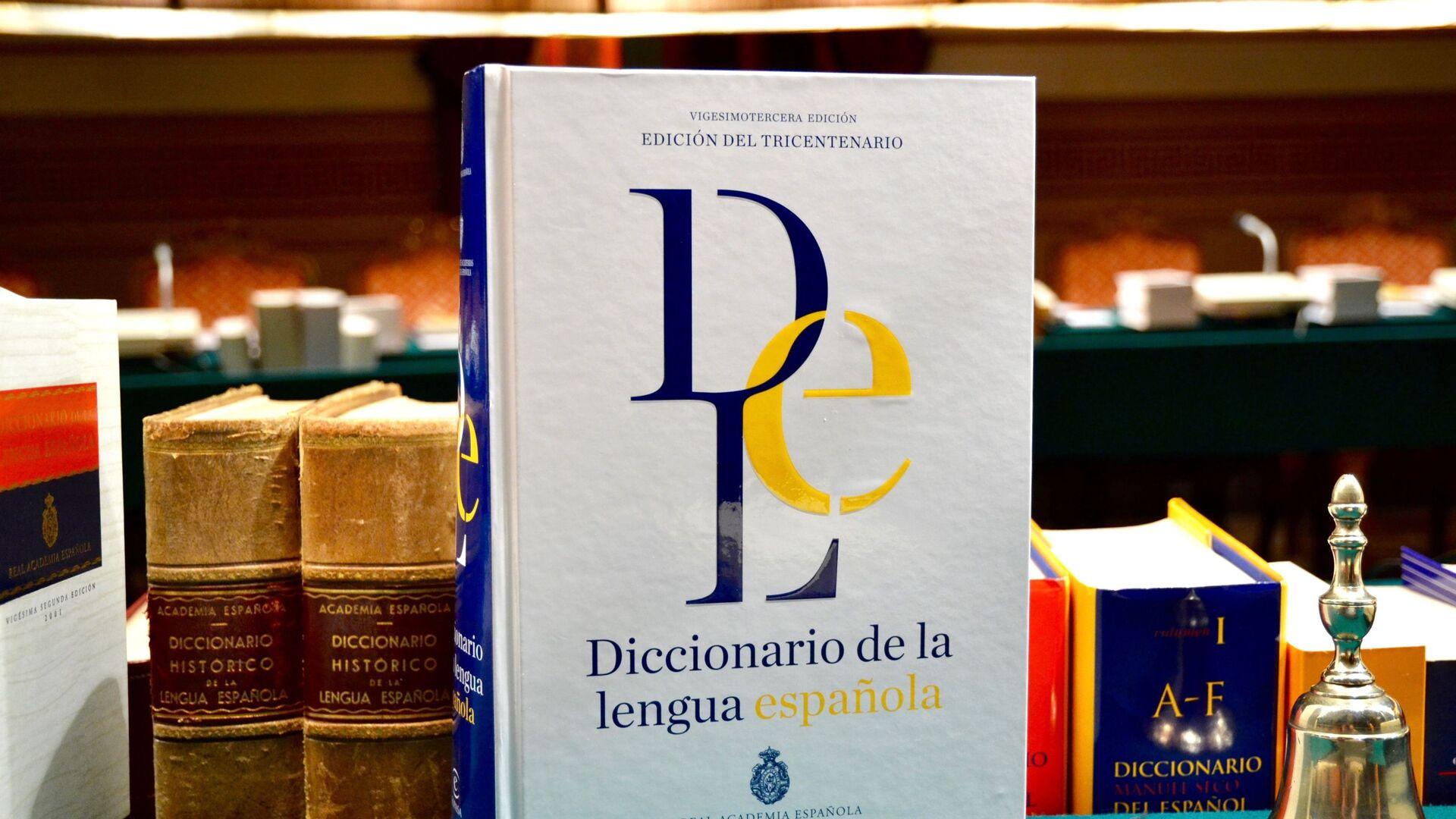 Diccionario de la lengua española - Sputnik Mundo, 1920, 12.10.2021