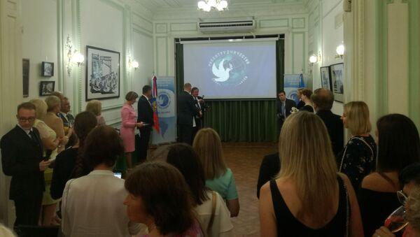 Acto de conmemoración de los 40 años de la Casa de Rusia en Buenos Aires con la presencia de su directora, Olga Murátova, y el embajador ruso en Argentina, Dmitri Feoktístov - Sputnik Mundo