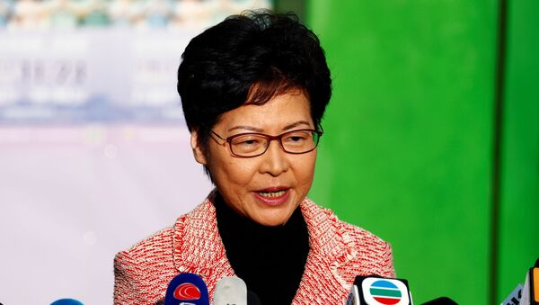 Carrie Lam, jefa de la Administración de Hong Kong - Sputnik Mundo