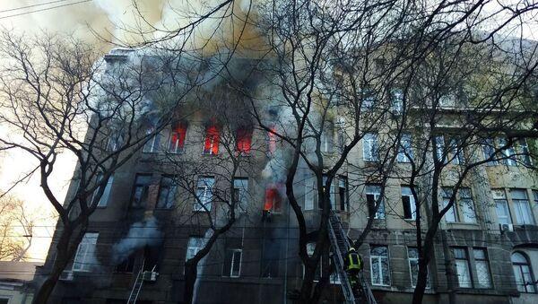 Incendio en un instituto en Odesa, Ucrania - Sputnik Mundo