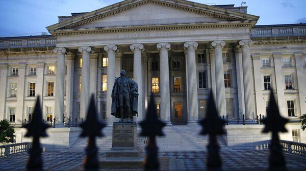 El Departamento del Tesoro de EEUU - Sputnik Mundo