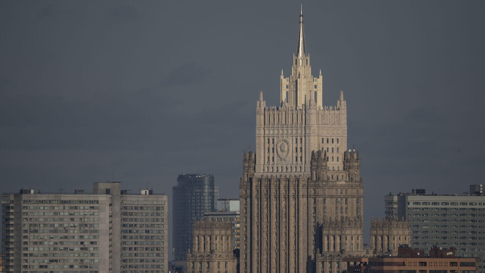 El Ministerio de Asuntos Exteriores de Rusia - Sputnik Mundo, 1920, 18.02.2021