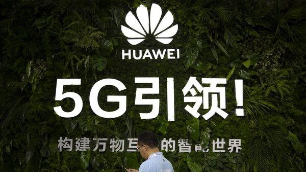El logo de Huawei - Sputnik Mundo