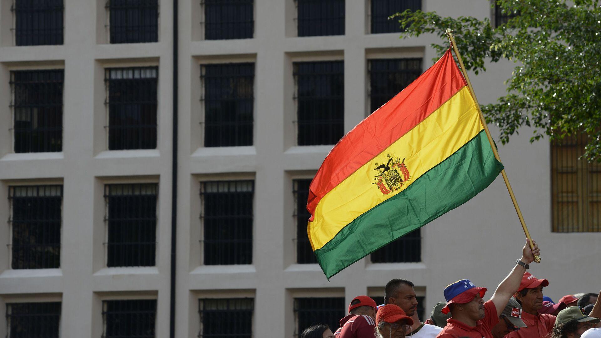 Bandera de Bolivia - Sputnik Mundo, 1920, 23.09.2021