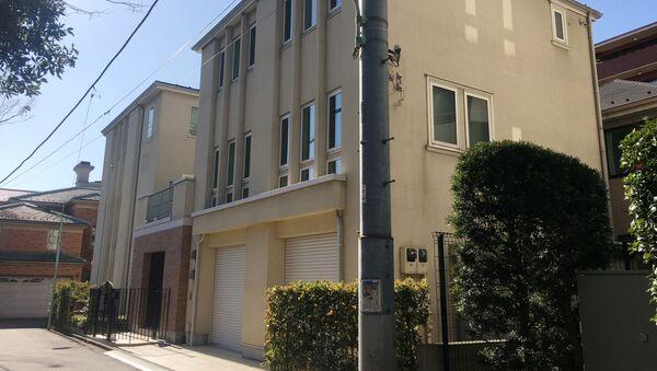Residencia de Carlos Ghosn en Tokio - Sputnik Mundo