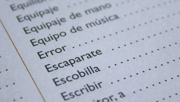 Un diccionario del español (imagen referencial) - Sputnik Mundo