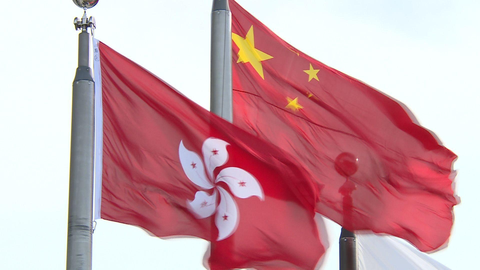 Banderas de Hong Kong y China - Sputnik Mundo, 1920, 05.03.2021