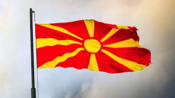 Bandera de Macedonia del Norte - Sputnik Mundo