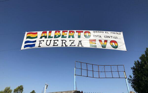 Acto de conmemoración de la creación del Estado Plurinacional de Bolivia en Buenos Aires, Argentina - Sputnik Mundo