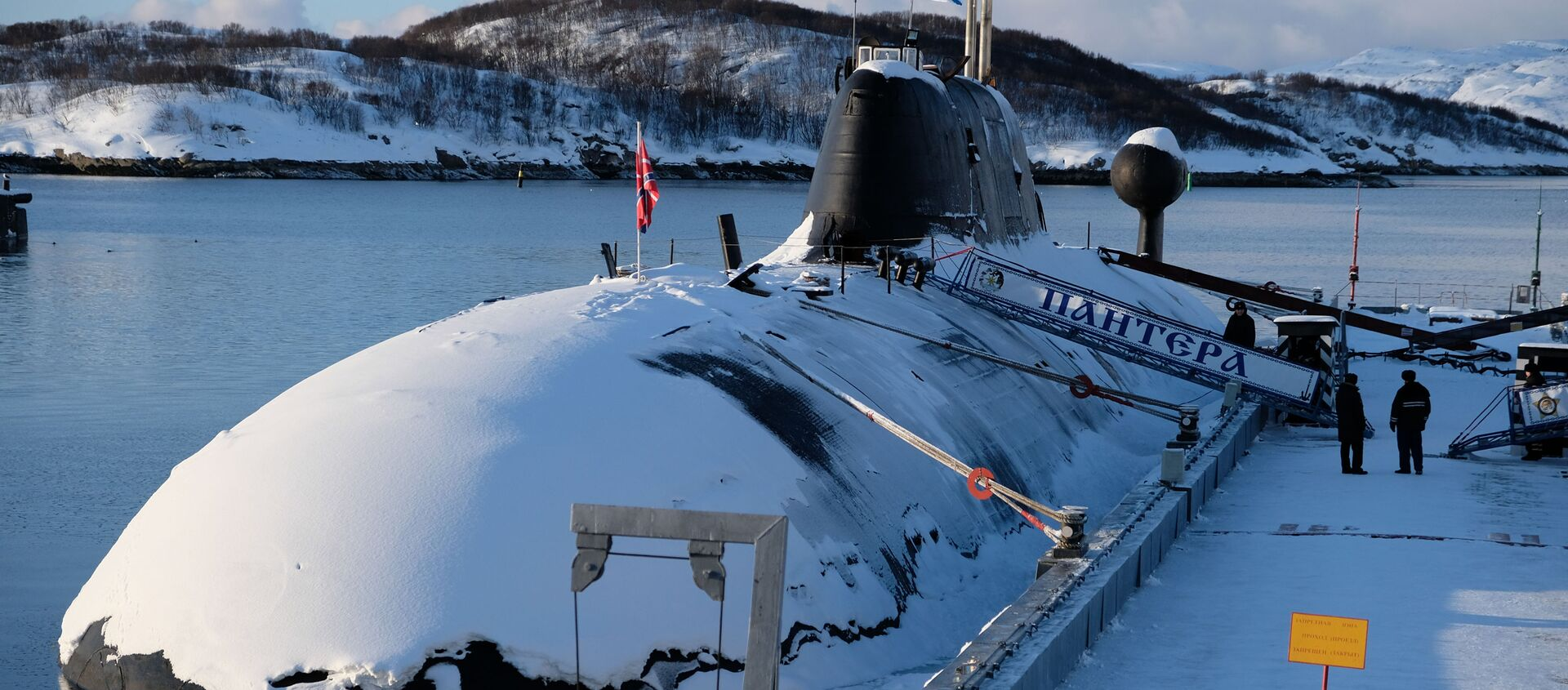 El submarino ruso (archivo) - Sputnik Mundo, 1920, 24.01.2020