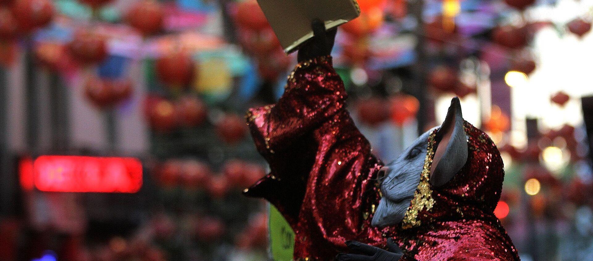 Los festejos del Año Nuevo chino de la rata de metal en ciudad de México - Sputnik Mundo, 1920, 26.01.2020