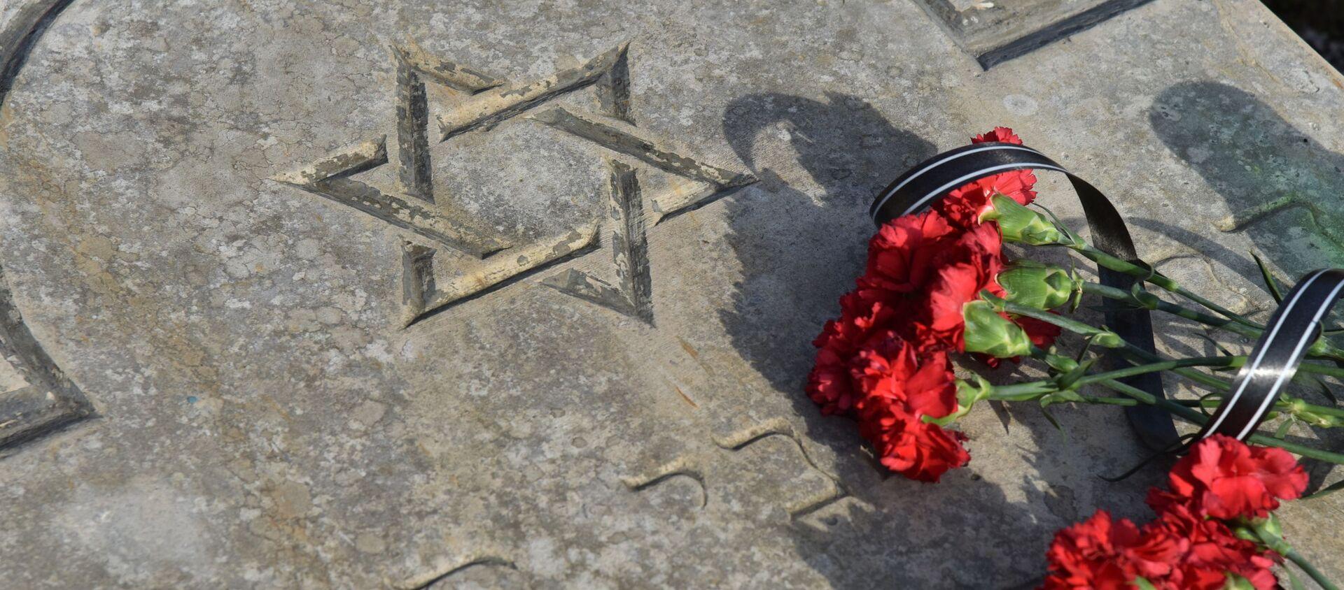 Monumento a las víctimas del Holocausto (imagen referencial) - Sputnik Mundo, 1920, 27.01.2021