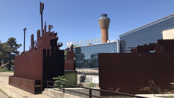 El Museo Malvinas se encuentra en el Espacio de la Memoria (ex-ESMA) - Sputnik Mundo