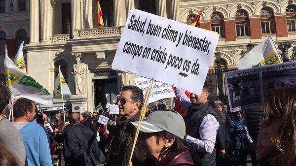 Los agricultores y ganaderos de España protagonizan una nueva jornada de protestas - Sputnik Mundo