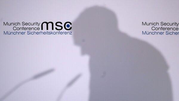 El logo de la Conferencia de Seguridad de Múnich - Sputnik Mundo