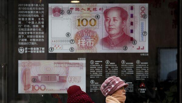 La imagen de un billete de 100 yuanes en el escaparate de un banco  - Sputnik Mundo