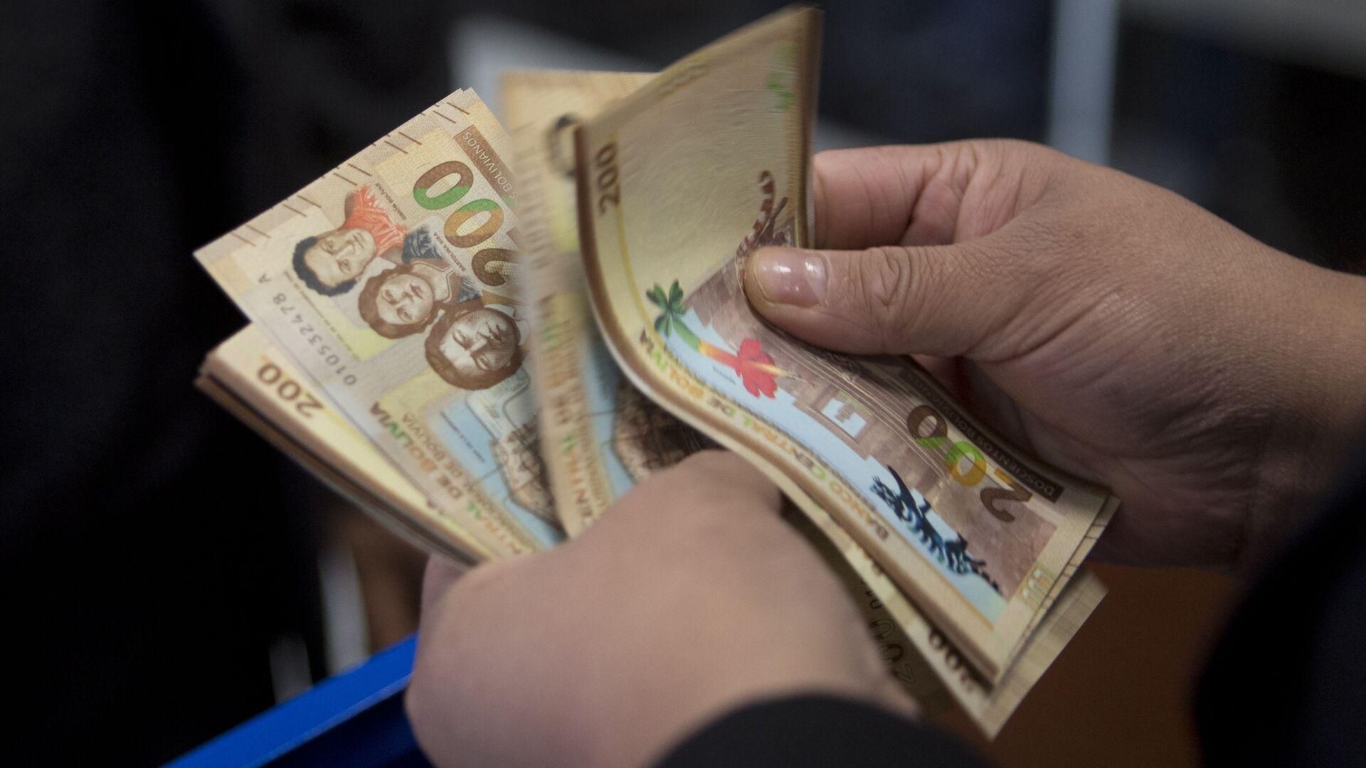 Billetes de 200 bolivianos - Sputnik Mundo, 1920, 05.08.2021