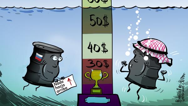 El sube y baja del petróleo: ¿reducir o no la extracción de crudo? - Sputnik Mundo