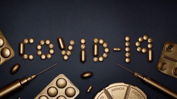Medicamentos contra el coronavirus COVID-19 - Sputnik Mundo