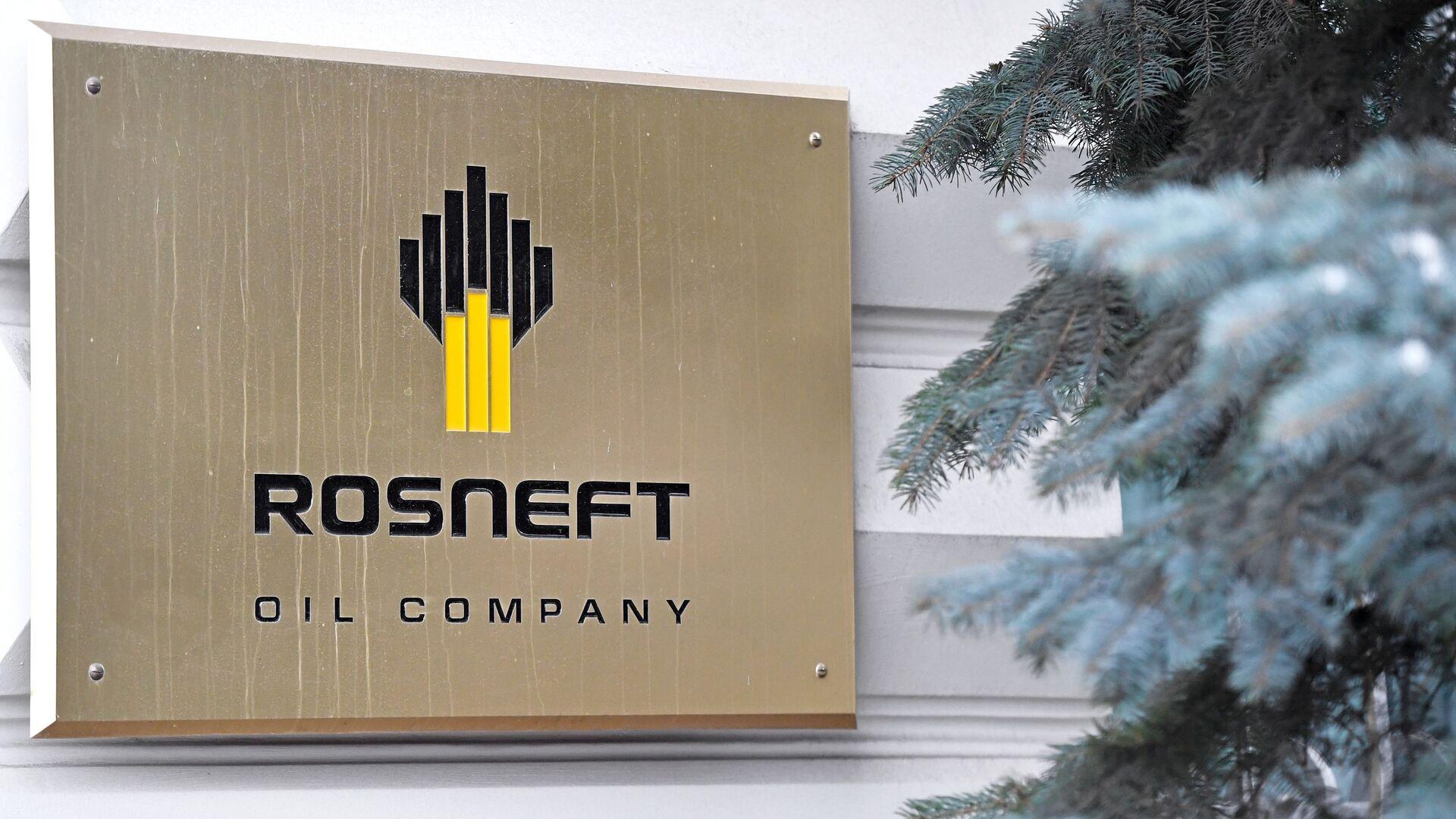 Logo de Rosneft - Sputnik Mundo, 1920, 12.02.2021