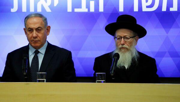 Yaakov Litzman, ministro de Salud de Israel - Sputnik Mundo