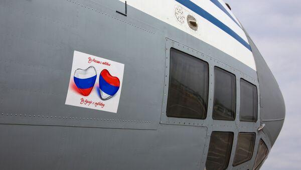 Envío de ayuda rusa a Serbia - Sputnik Mundo