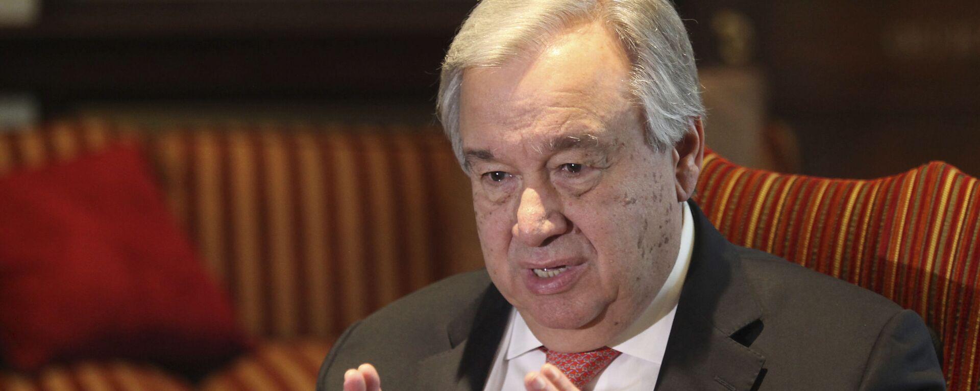 Antonio Guterres, el secretario general de la Organización de las Naciones Unidas (ONU) - Sputnik Mundo, 1920, 31.08.2021