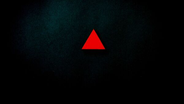 Un triángulo (imagen referencial) - Sputnik Mundo