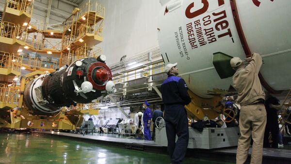 El Cohete de la Victoria: así es la última nave espacial de Roscosmos    - Sputnik Mundo