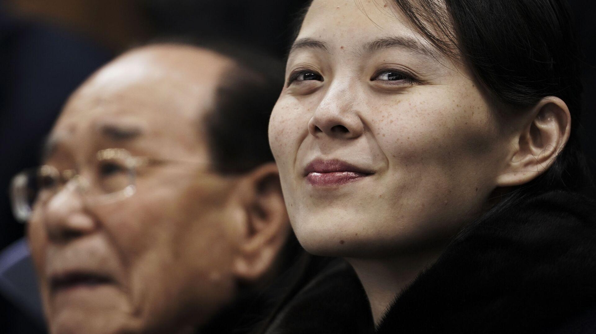 Kim Yo-jong, la hermana del líder norcoreano - Sputnik Mundo, 1920, 30.03.2021