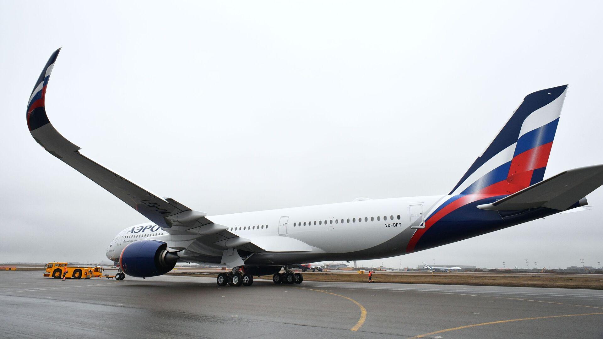Presentación del primer Airbus A350-900 de la aerolínea rusa, Aeroflot - Sputnik Mundo, 1920, 29.03.2021