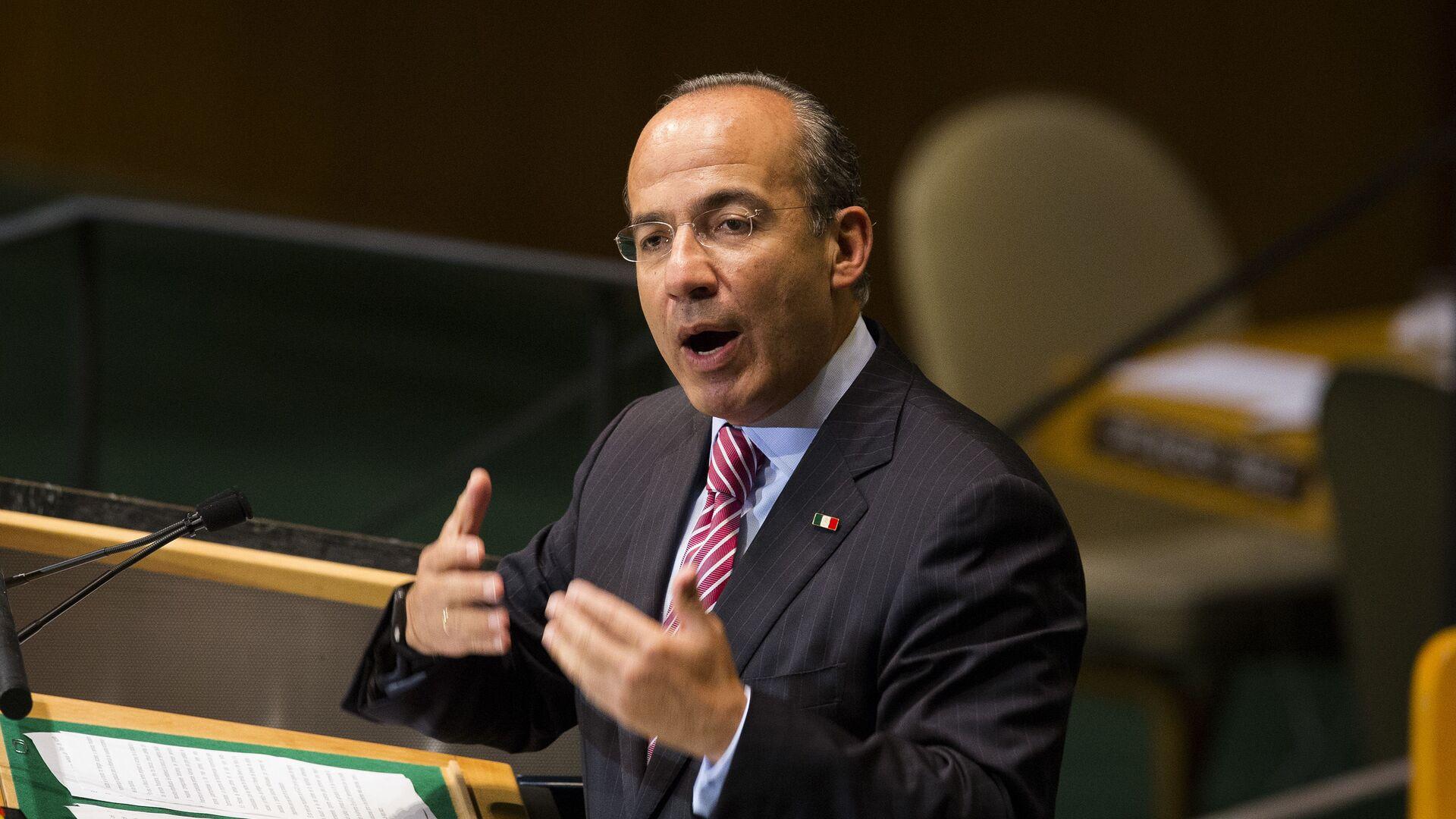 Expresidente de México Felipe Calderón - Sputnik Mundo, 1920, 01.10.2021