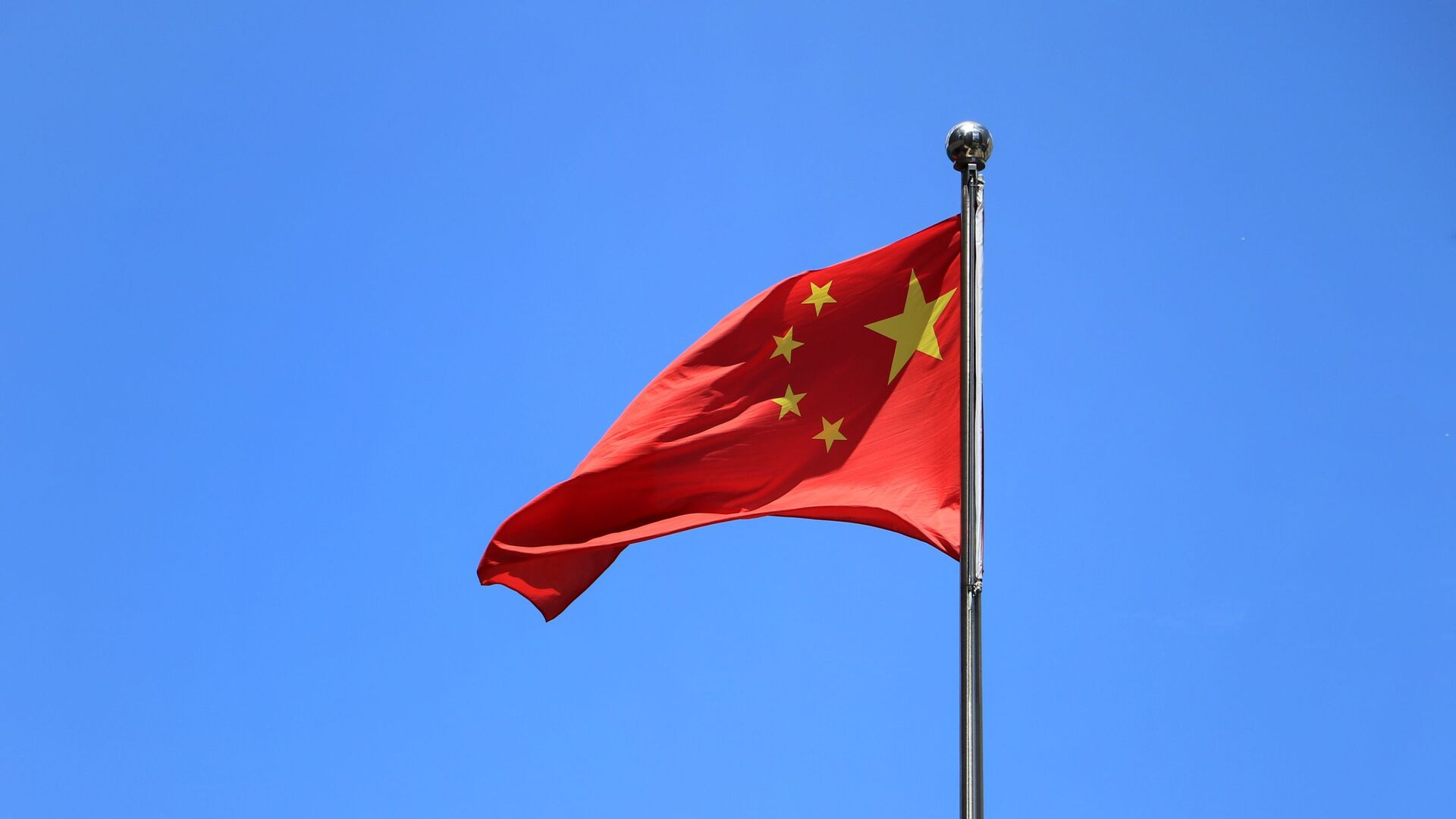 La bandera de China - Sputnik Mundo, 1920, 30.09.2021