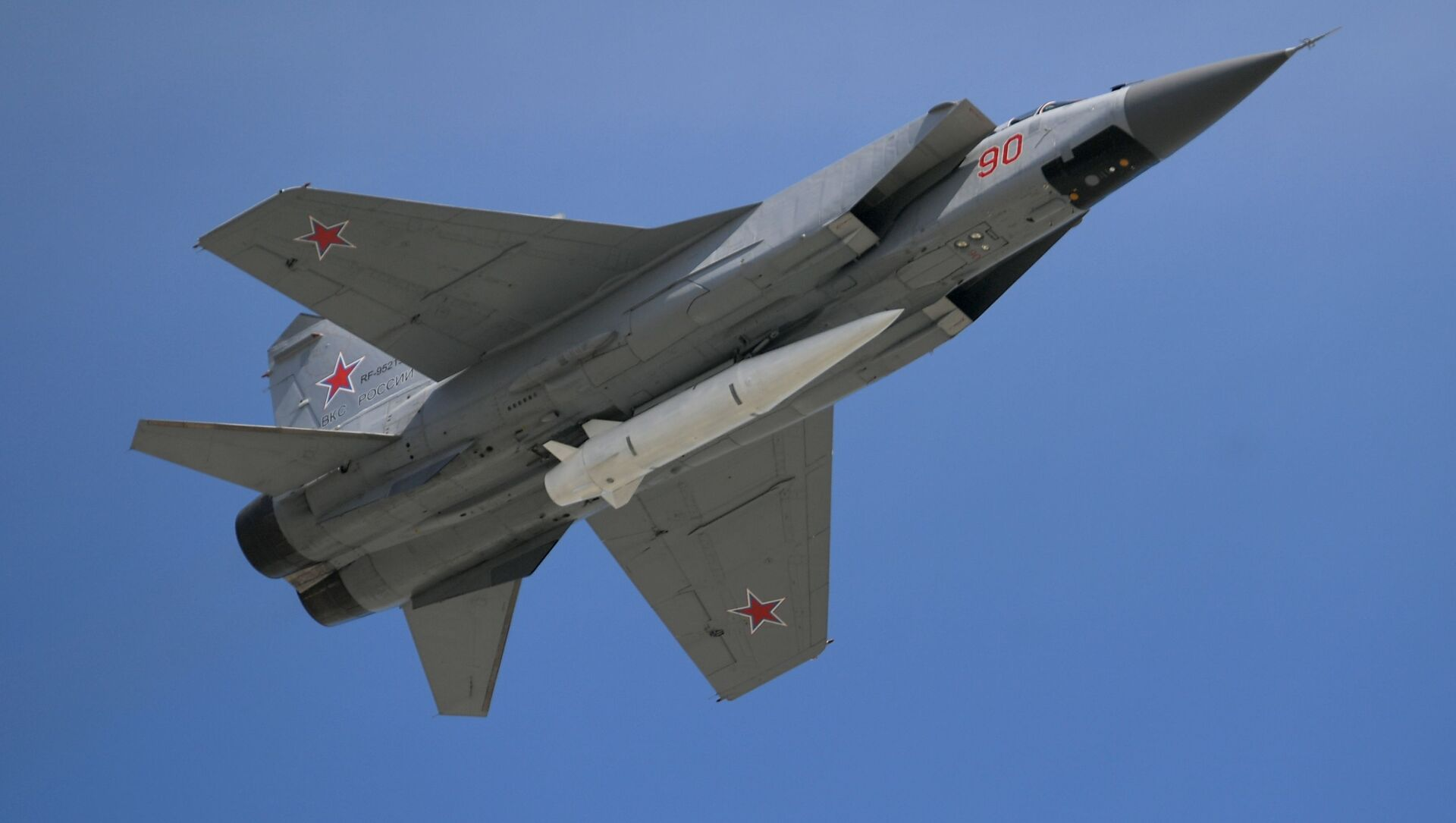 Un avión ruso MiG-31 con el misil hipersónico Kinzhal - Sputnik Mundo, 1920, 02.02.2021