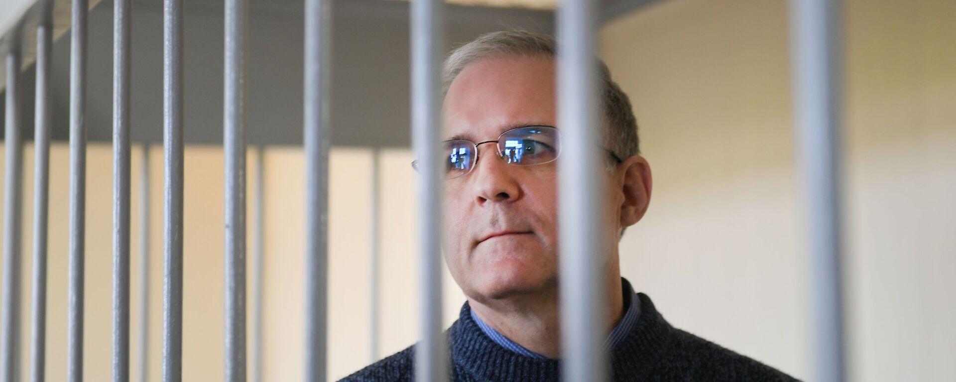 Paul Whelan, ciudadano estadounidense sentenciado en Rusia por espionaje - Sputnik Mundo, 1920, 09.07.2020