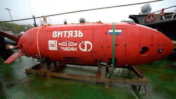 Vitiaz-D, dron submarino - Sputnik Mundo