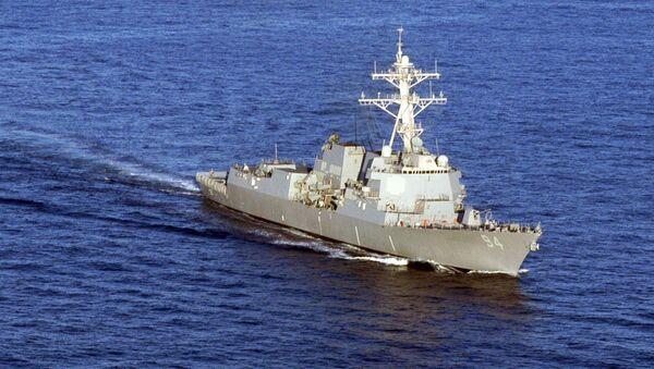 El destructor naval estadounidense Nitze - Sputnik Mundo