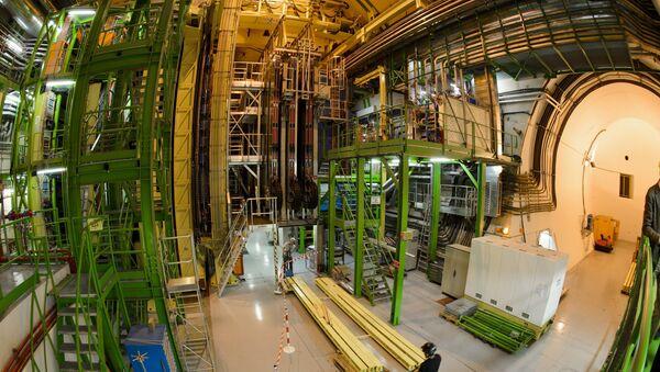 El experimento LHCb (archivo) - Sputnik Mundo