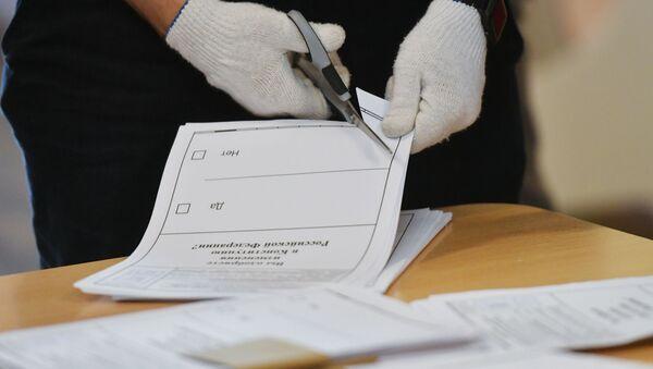 Votación de las enmiendas constitucionales en Rusia - Sputnik Mundo