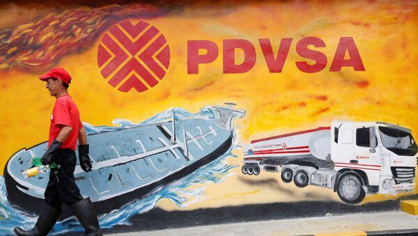 Una muralla con el logo de PDVSA - Sputnik Mundo