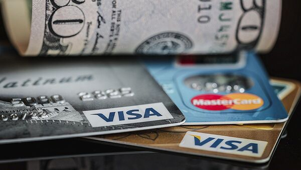 Trajetas de crédito - Sputnik Mundo