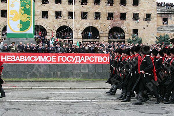 RIA Novosti, Vladimir Popov - Sputnik Mundo