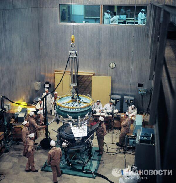 RIA Novosti. Chernov - Sputnik Mundo