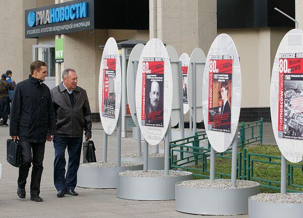 Exposición por el 80 aniversario de The Moscow News se inaugura en Moscú - Sputnik Mundo