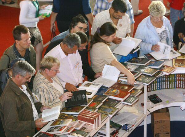 La Feria del Libro - Sputnik Mundo