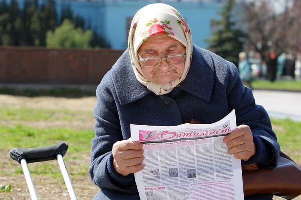 Unas 500 personas mayores de 100 años viven en Moscú - Sputnik Mundo