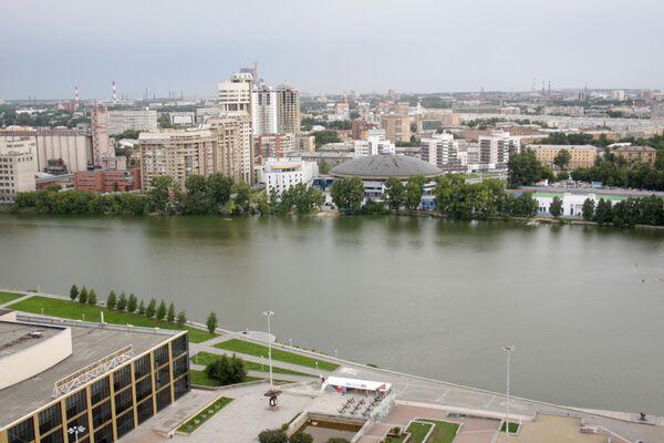 Ekaterimburgo - Sputnik Mundo
